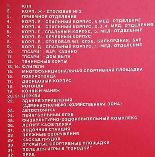 http://sa.uploads.ru/kToVW.jpg