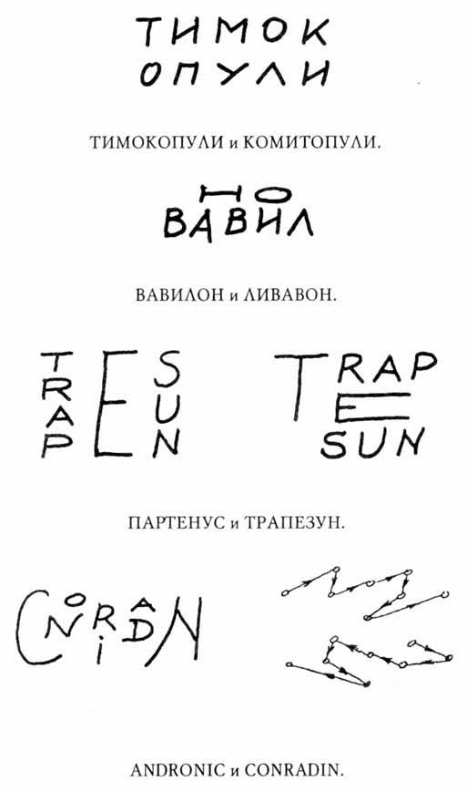 http://sa.uploads.ru/kWGSf.jpg