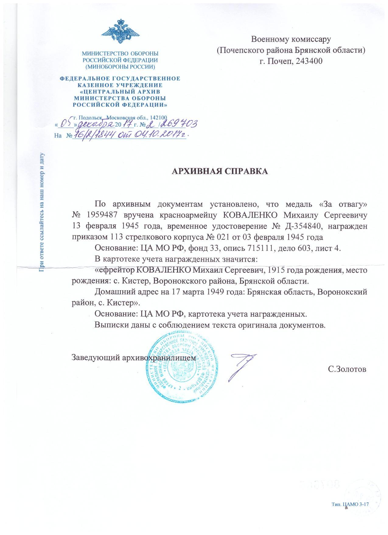 http://sa.uploads.ru/kdEzs.jpg