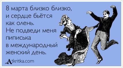 http://sa.uploads.ru/l65p3.jpg