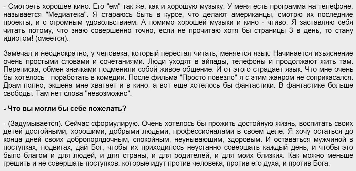 http://sa.uploads.ru/l9c0O.png