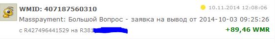 http://sa.uploads.ru/lV87u.png