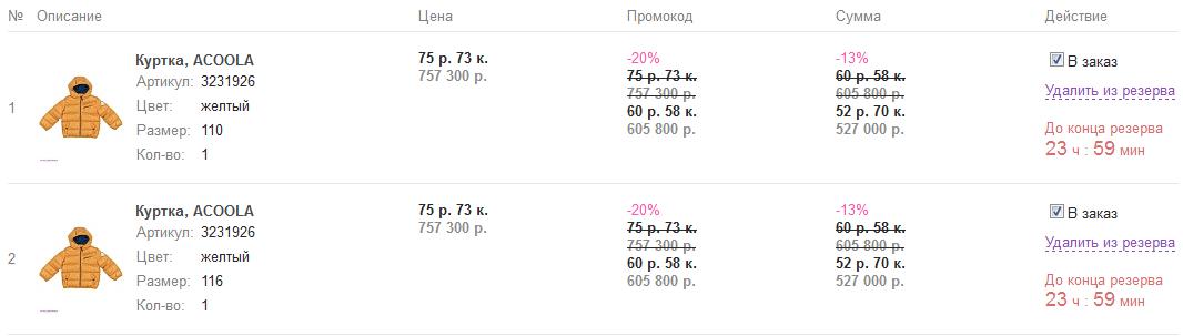 http://sa.uploads.ru/lcv23.png