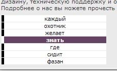 http://sa.uploads.ru/lhQW1.jpg