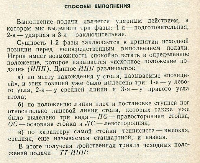 http://sa.uploads.ru/lp0kf.jpg