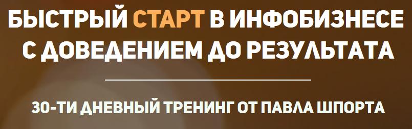 http://sa.uploads.ru/m3ErY.png