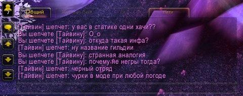 http://sa.uploads.ru/m8ywW.jpg