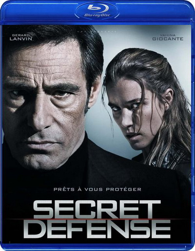 ������� ����������� / Secret defense (2008) HDTVRip | MVO