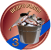 http://sa.uploads.ru/mgIy2.png