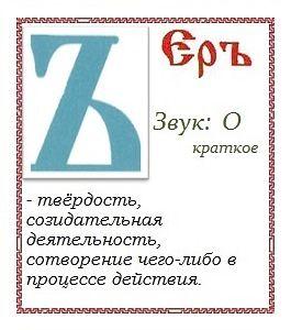 http://sa.uploads.ru/mnrok.jpg