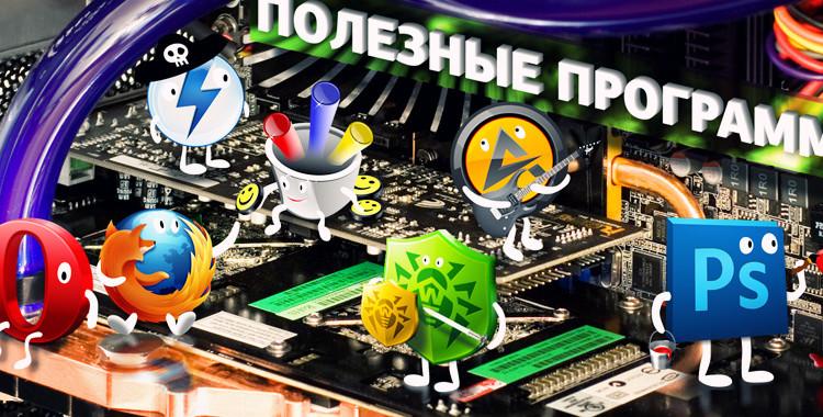 http://sa.uploads.ru/n45UY.jpg