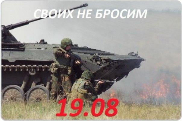 http://sa.uploads.ru/n9Tpj.jpg