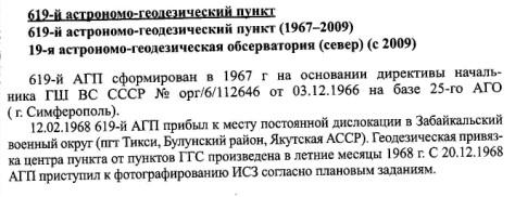 http://sa.uploads.ru/npPAu.jpg