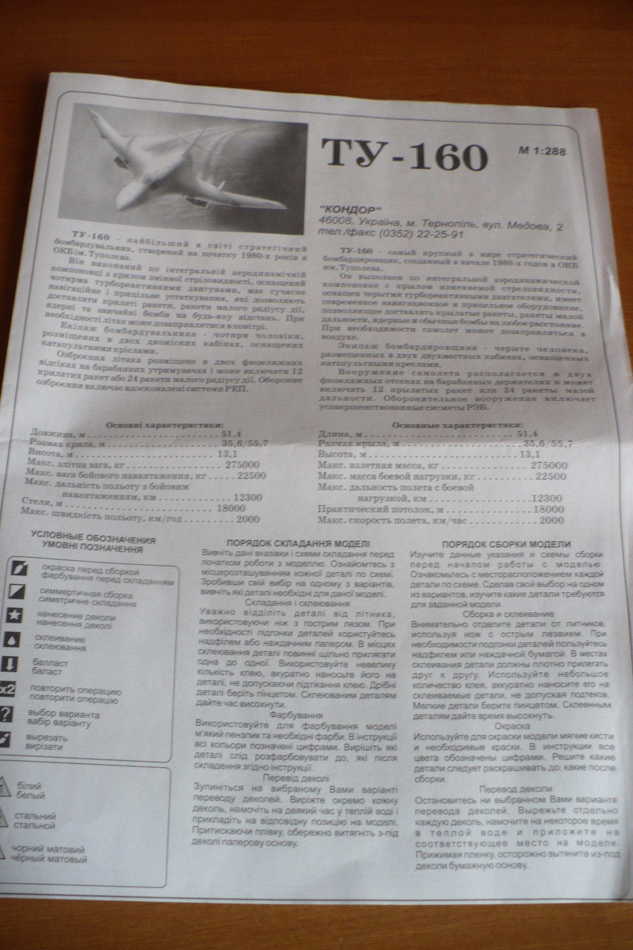 http://sa.uploads.ru/nsTqI.jpg
