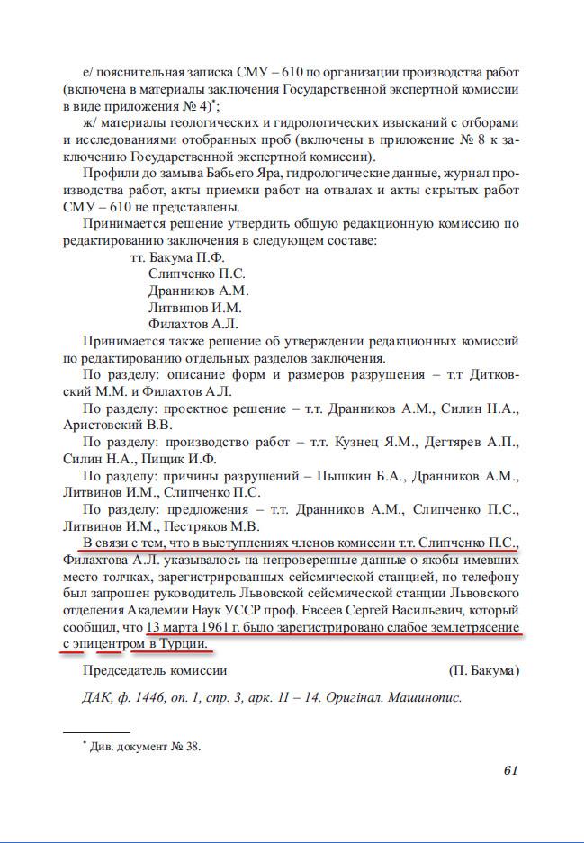 http://sa.uploads.ru/o0N4D.jpg