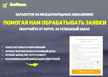 http://sa.uploads.ru/o5GxE.png