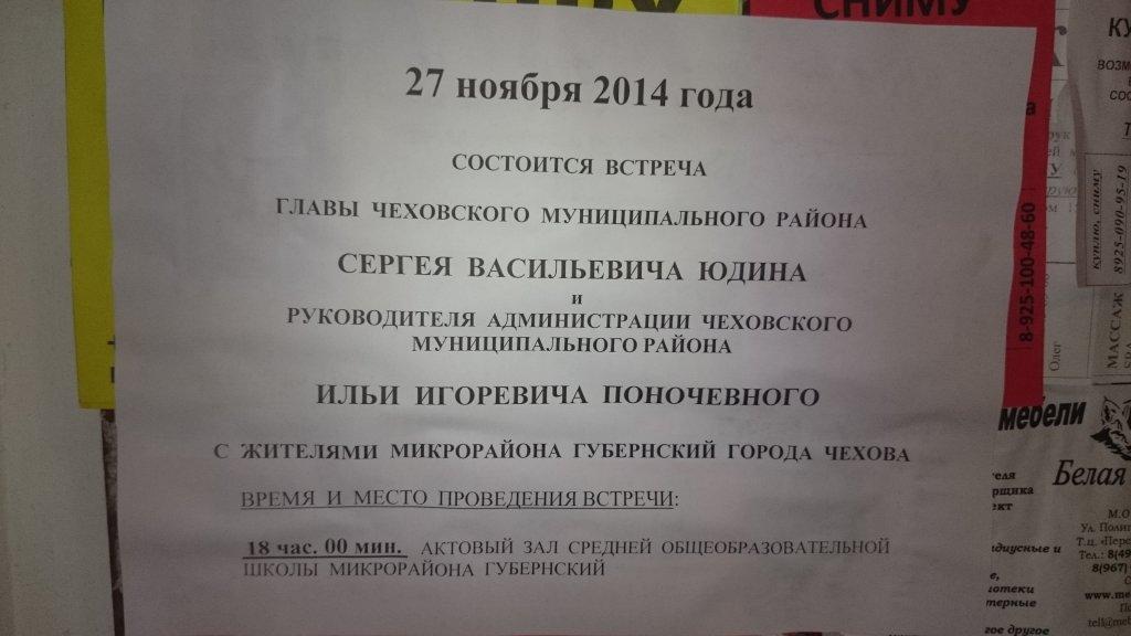 http://sa.uploads.ru/o5Hdy.jpg