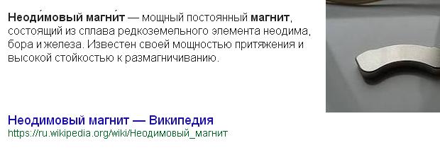 http://sa.uploads.ru/o7Gg3.png