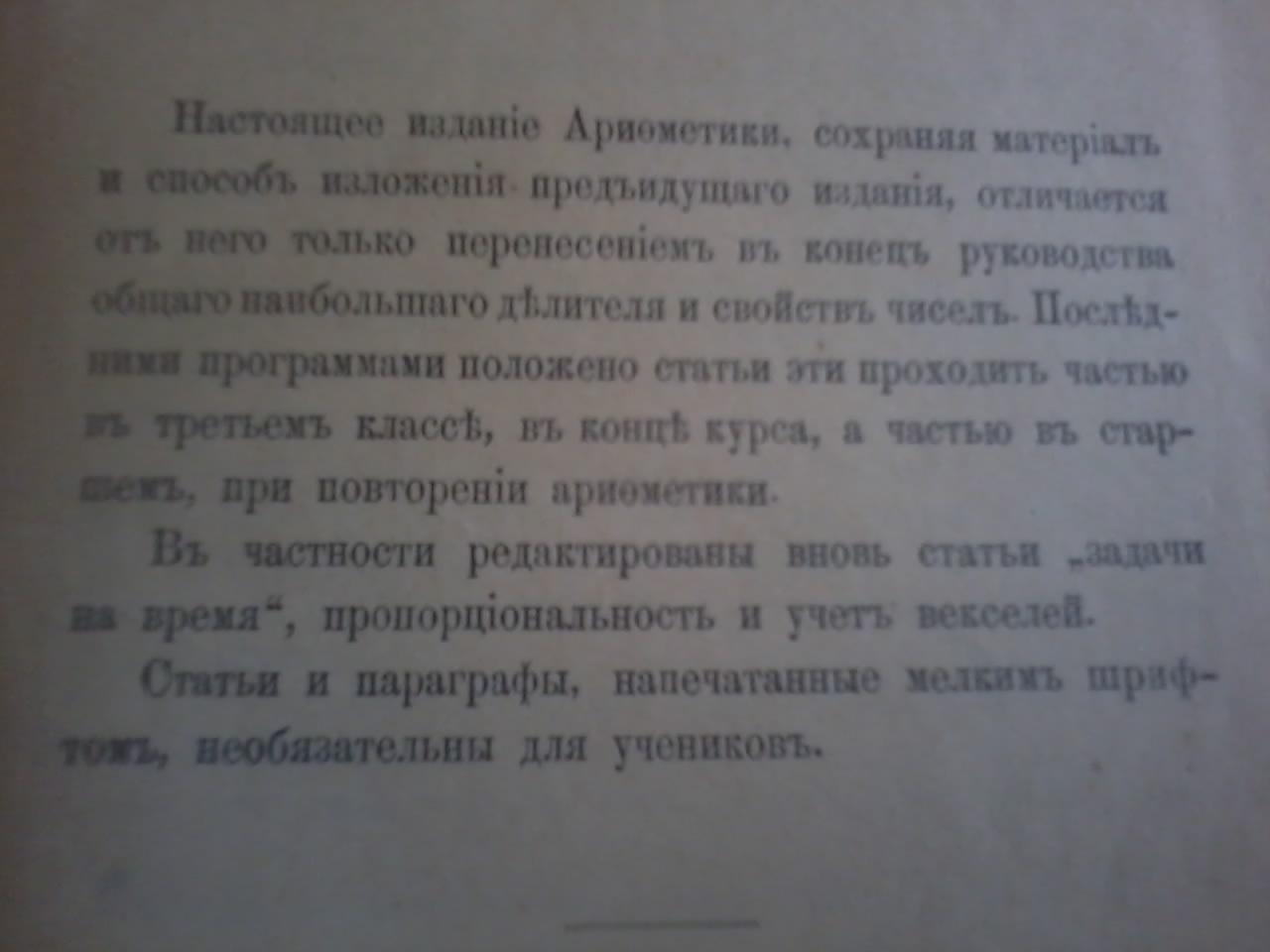 http://sa.uploads.ru/oCGu8.jpg
