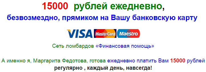 http://sa.uploads.ru/oIgcp.png