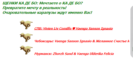 http://sa.uploads.ru/oJ1Cm.png