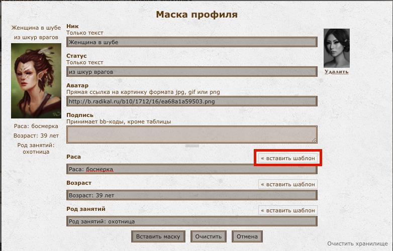 http://sa.uploads.ru/oOg3C.png