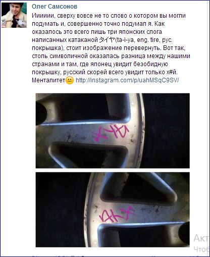 http://sa.uploads.ru/onFeA.jpg
