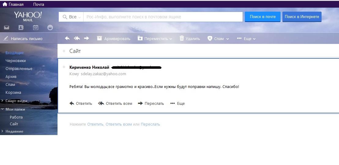 http://sa.uploads.ru/orzX1.jpg