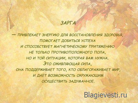 http://sa.uploads.ru/oubiM.jpg