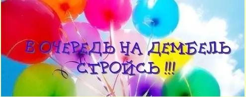 http://sa.uploads.ru/p1KD3.jpg