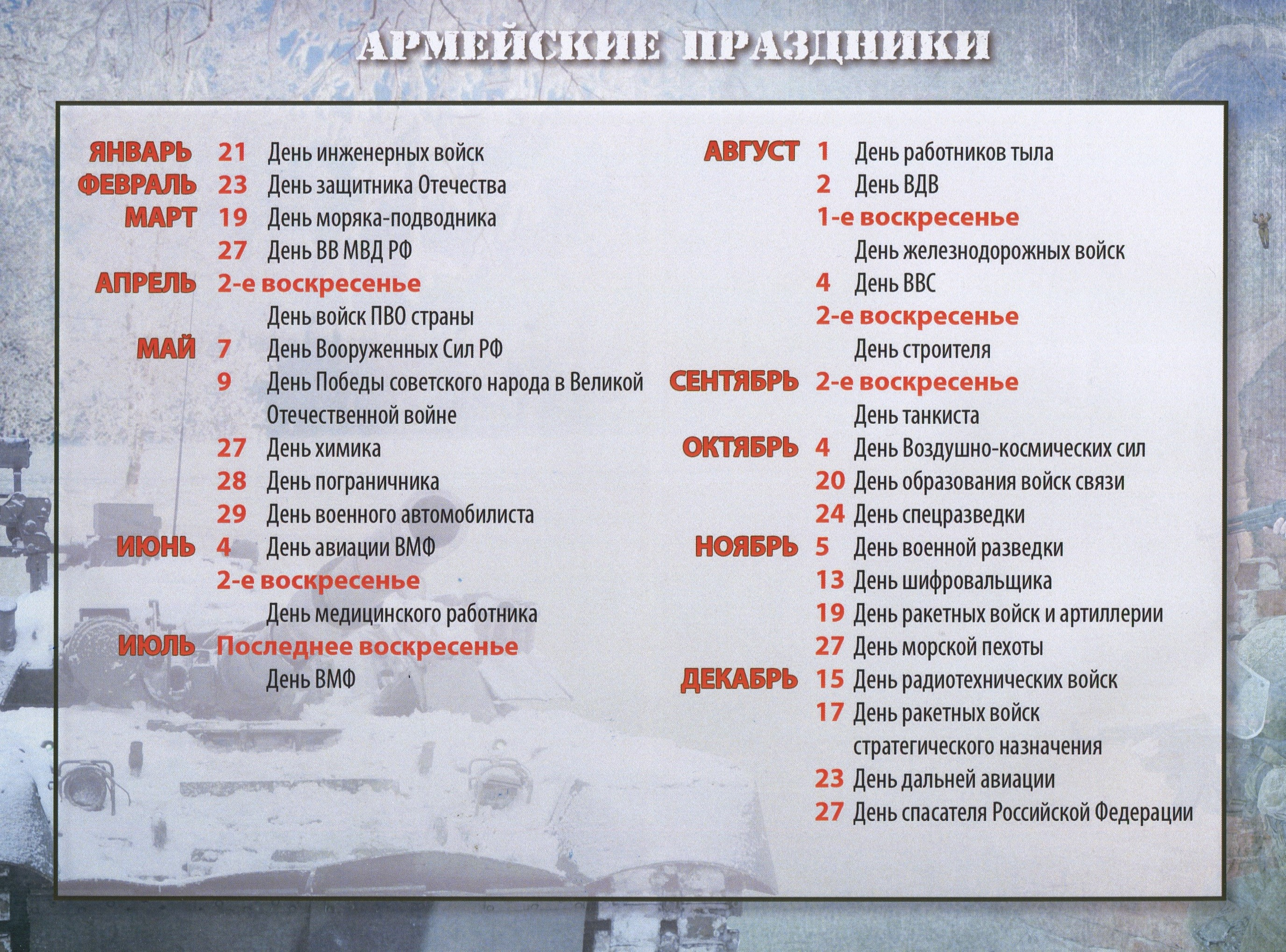 http://sa.uploads.ru/p6i8S.jpg