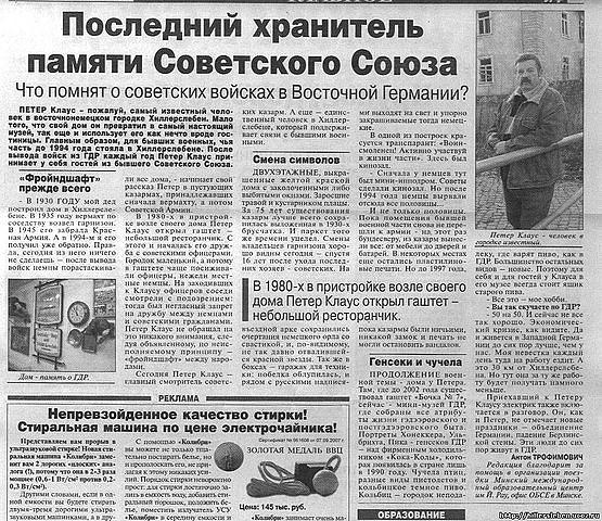 http://sa.uploads.ru/pOMqZ.jpg