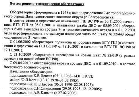 http://sa.uploads.ru/pY0Vo.jpg