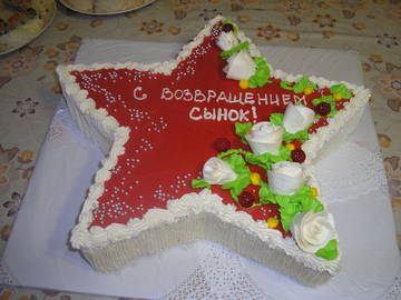 http://sa.uploads.ru/pYPMy.jpg