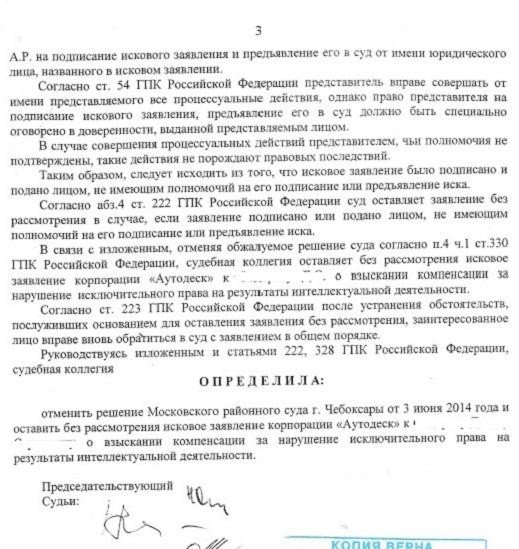 http://sa.uploads.ru/pYk6h.jpg