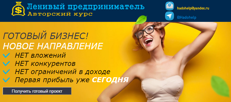 http://sa.uploads.ru/pYwt5.png