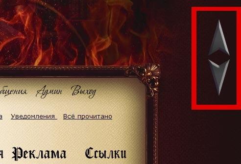 http://sa.uploads.ru/pYxtN.jpg
