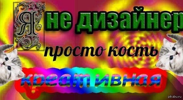 http://sa.uploads.ru/pdAtG.jpg