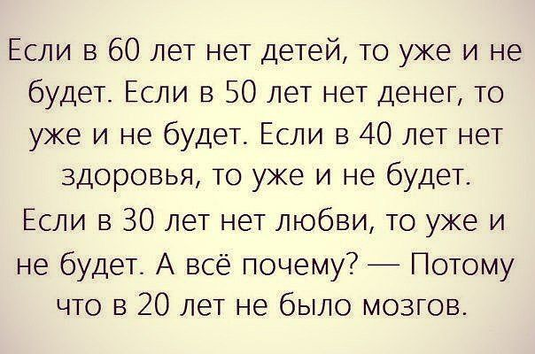 http://sa.uploads.ru/pdBtJ.jpg