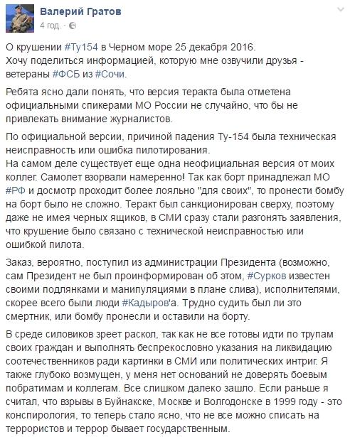 http://sa.uploads.ru/pesEH.jpg