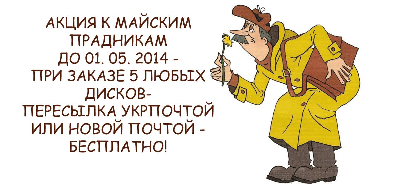 http://sa.uploads.ru/puG9f.jpg