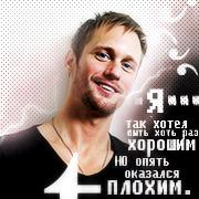 http://sa.uploads.ru/pxCUA.png