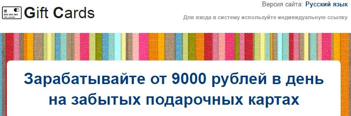 http://sa.uploads.ru/q1fnH.png