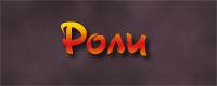http://sa.uploads.ru/q2GIr.jpg