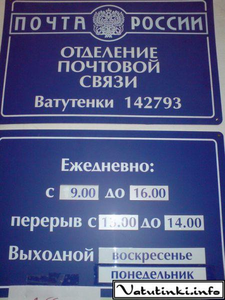 http://sa.uploads.ru/qW0pL.jpg