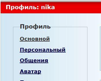 http://sa.uploads.ru/qaOUu.jpg