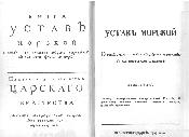 http://sa.uploads.ru/qs8me.jpg
