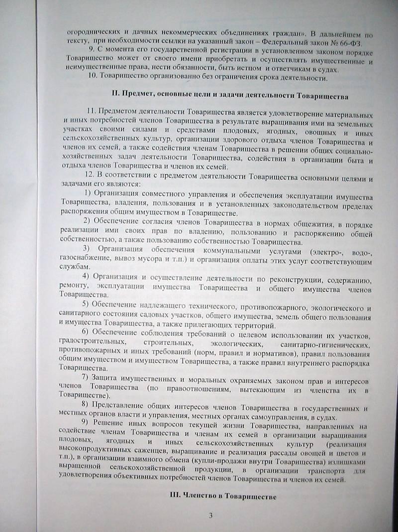 http://sa.uploads.ru/r6fIF.jpg