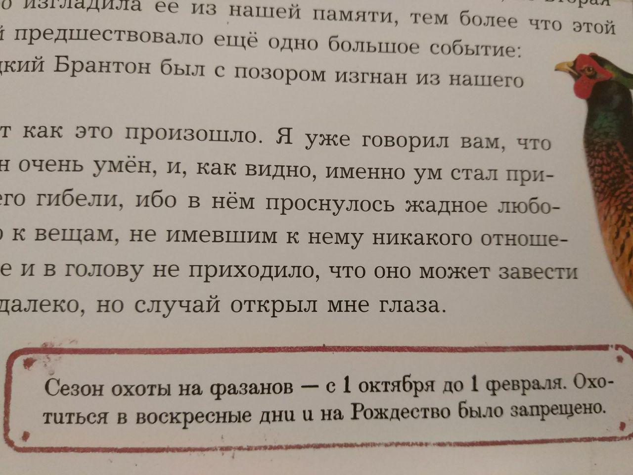 http://sa.uploads.ru/rCZP9.jpg