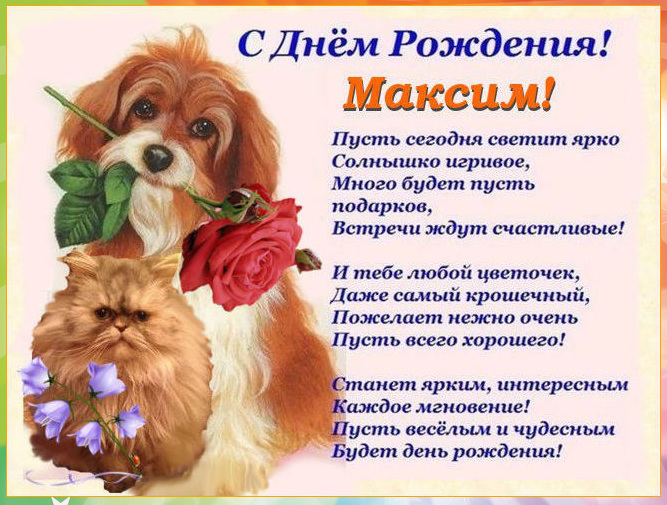 http://sa.uploads.ru/rJCdu.jpg